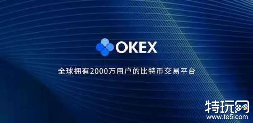 OKEx欧易将继续保持退出中国大陆市场的政策