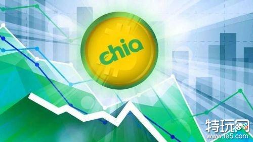 奇亚币chia价格今日行情2021.10.13 奇亚币最新价格走势2021年10月13日