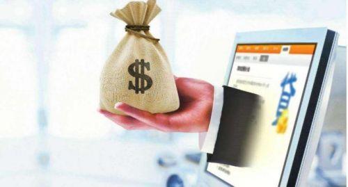 2021最良心贷款平台推荐 正规安全的借款软件排行榜