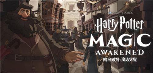 哈利波特魔法觉醒邀请好友匹配方法分享