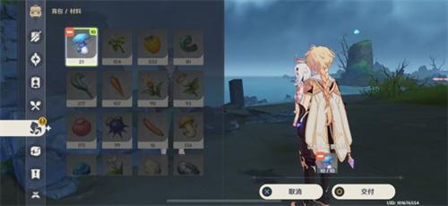 原神健忘大王历险记完成攻略 鹤观岛6张壁画位置介绍