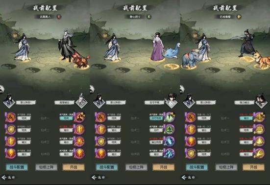 不删档开测广受关注,《以仙之名》如何在修仙类游戏中脱颖而出?